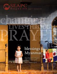SEAPC_Magazine_Nov2015_cover